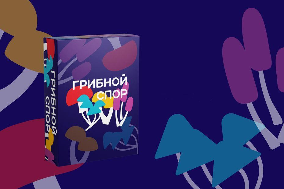 Настольные игры студенток Школы дизайна на «Граникон-2021»