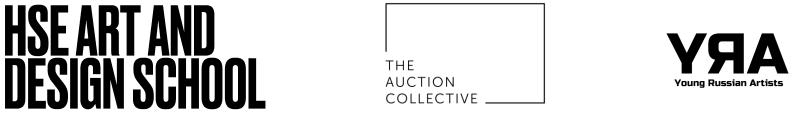 Итоги лондонского аукциона