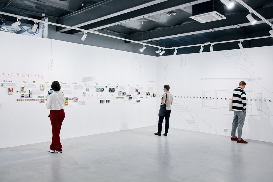 Выставка «Товарищи света», Александра Кузнецова, HSE ART GALLERY, 2019