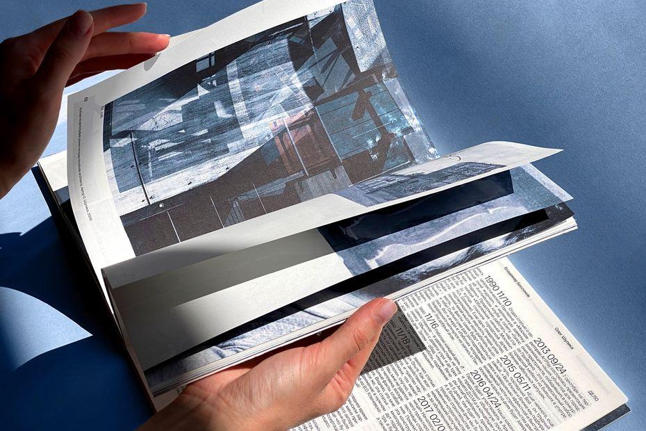 «Параллельный дневник». Автор: Мария Ивашкина; дизайнер: Мария Ивашкина. Куратор: Евгений Корнеев