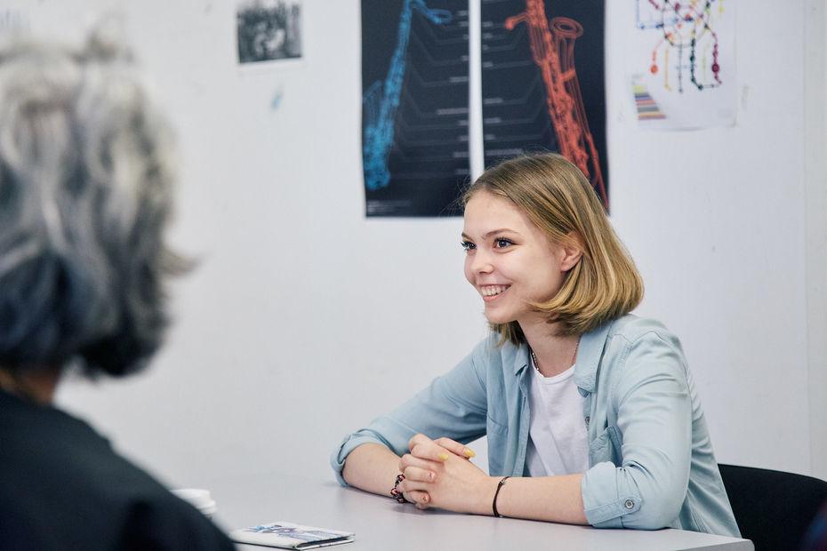 Приемная кампания в Школу дизайна —  2021