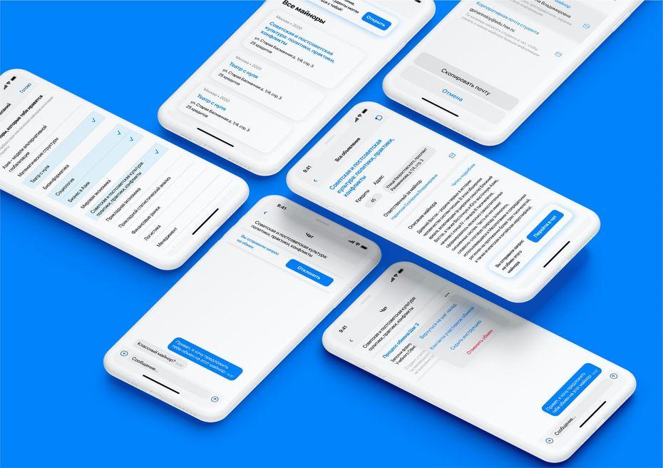Студенты Школы дизайна разработали приложение для обмена майнорами Crowswap