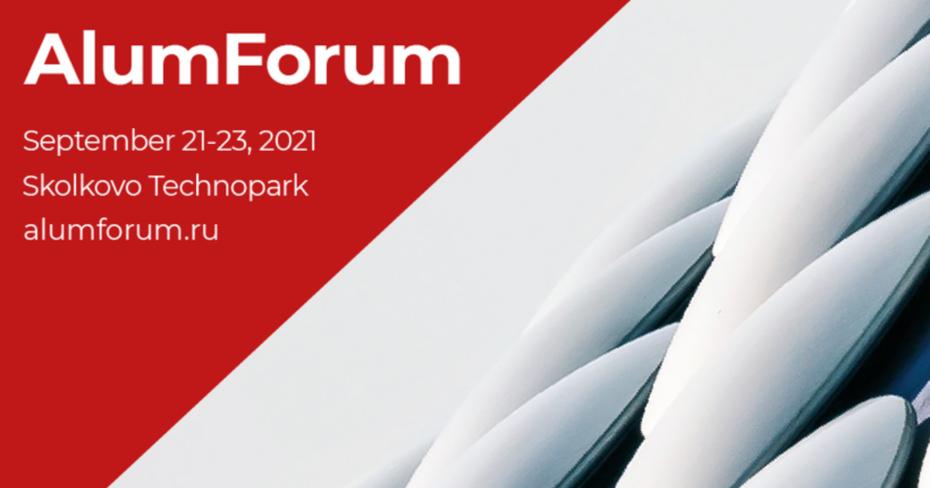 Лаборатория дизайна на международном форуме AlumForum 2021